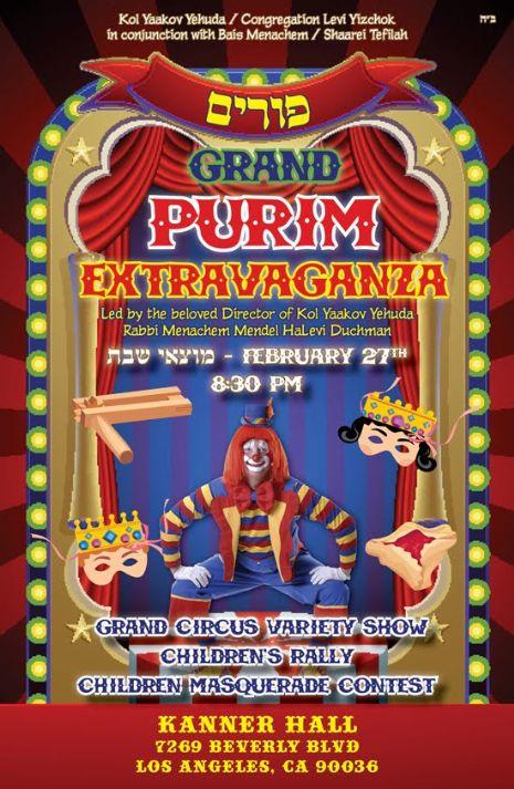 Purim Circus 5770.jpg